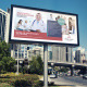 Medical Center Billboard