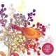 Floral Greeting Card with Birds and Branches - GraphicRiver Item for Sale