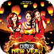 Chinese New Year Party Flyer - GraphicRiver Item for Sale