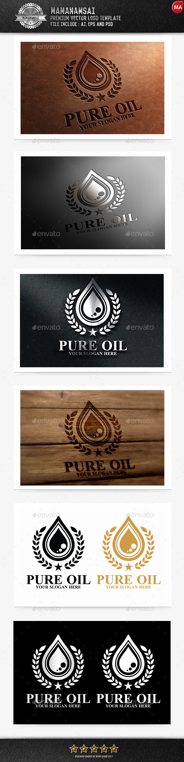 GraphicRiver Pure Oil Logo 9855246
