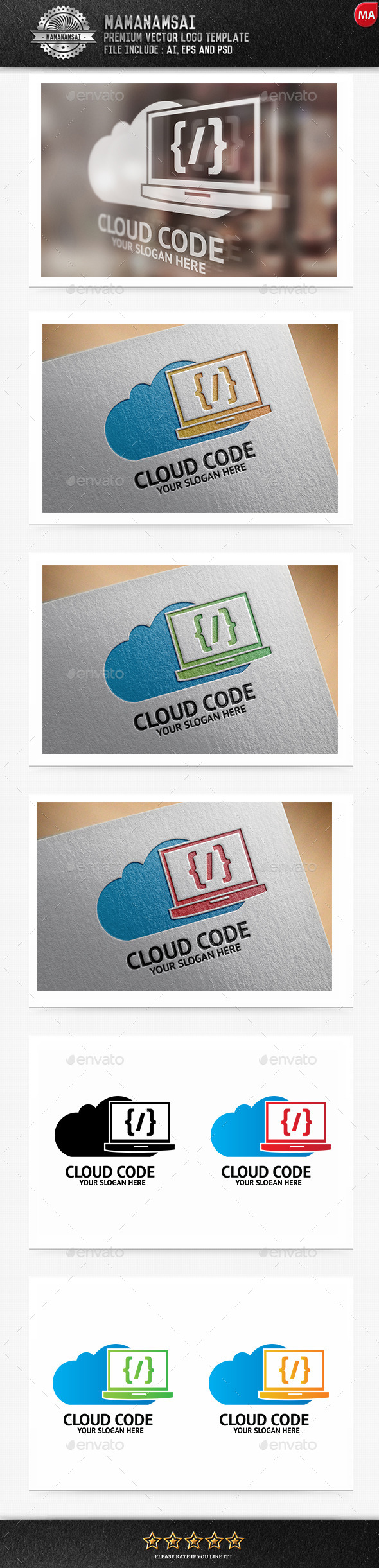 GraphicRiver Cloud Code Logo 9855765