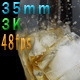 Pouring Soda Into Glass With Ice - VideoHive Item for Sale