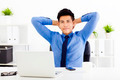 smiling Young business man working in the  office - PhotoDune Item for Sale