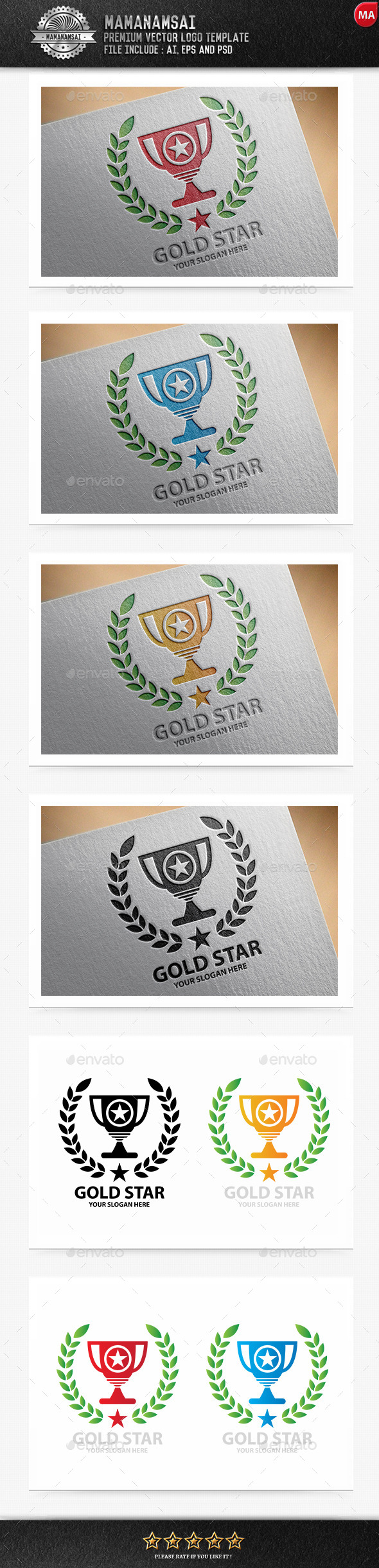 GraphicRiver Gold Star Logo 9838957