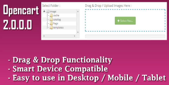 CodeCanyon Opencart-2 Drag&Drop Product Image upload VQMOD 9868678