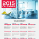 Calendars Template - GraphicRiver Item for Sale