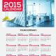 Calendars Template - GraphicRiver Item for Sale