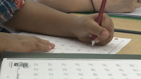 Grammar School Student Taking Math Test 1 Of 2