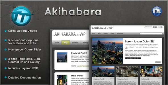 Akihabara HTML Theme