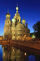 Church Savior on Blood in St-Petersburg, Russia.  Night view. - PhotoDune Item for Sale
