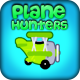 Plane Hunters - CodeCanyon Item for Sale