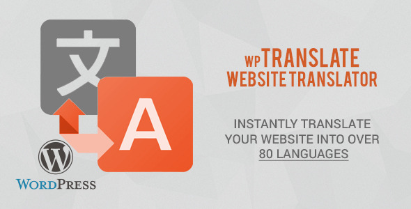 CodeCanyon wpTranslate Website Translator WordPress Plugin 9872234