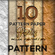 10 Paper Pattern Part 3 - GraphicRiver Item for Sale