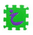 Arabic Alphabet puzzle - PhotoDune Item for Sale