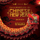 Chinese New Year Celebration Flyer/Poster - GraphicRiver Item for Sale