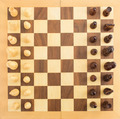 chess figures on board - PhotoDune Item for Sale