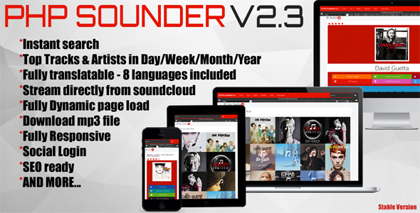 PHP SOUNDER V2.3 Music Search Engine