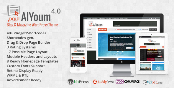 AlYoum Retina Magazine & Blog WordPress Theme