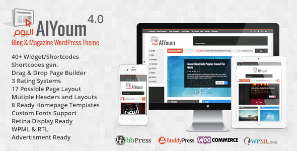 AlYoum | Retina Magazine & Blog WordPress Theme