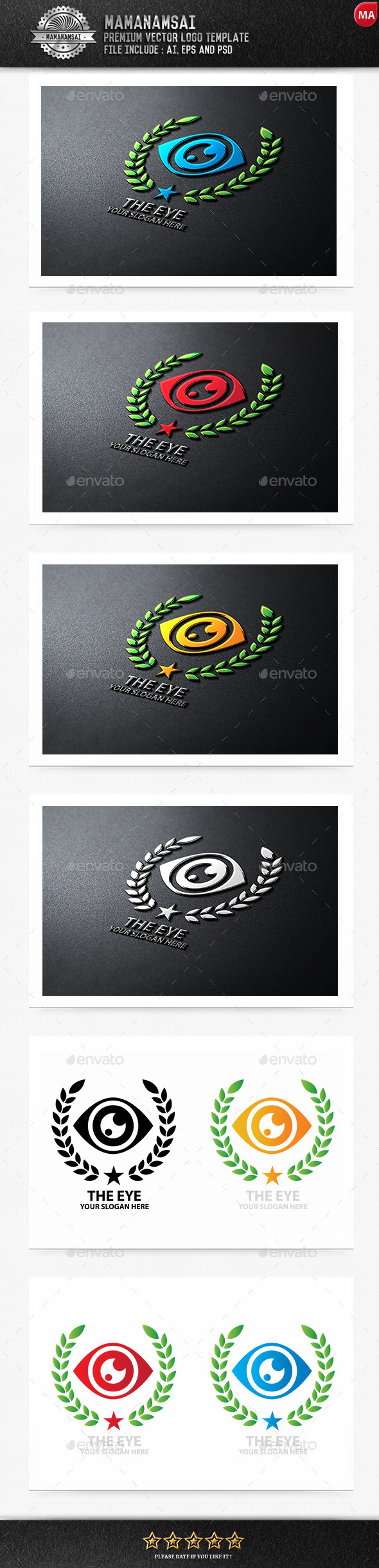 GraphicRiver The Eye Logo 9959831