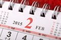 February 2015 - Calendar series - PhotoDune Item for Sale