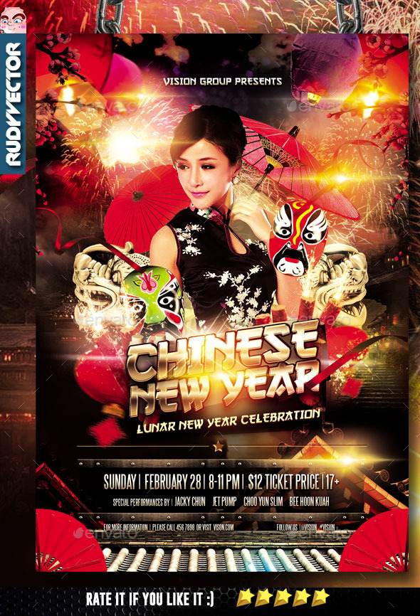 GraphicRiver Chinese New Year Celebration Flyer 9985618