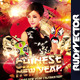 Chinese New Year Celebration Flyer - GraphicRiver Item for Sale
