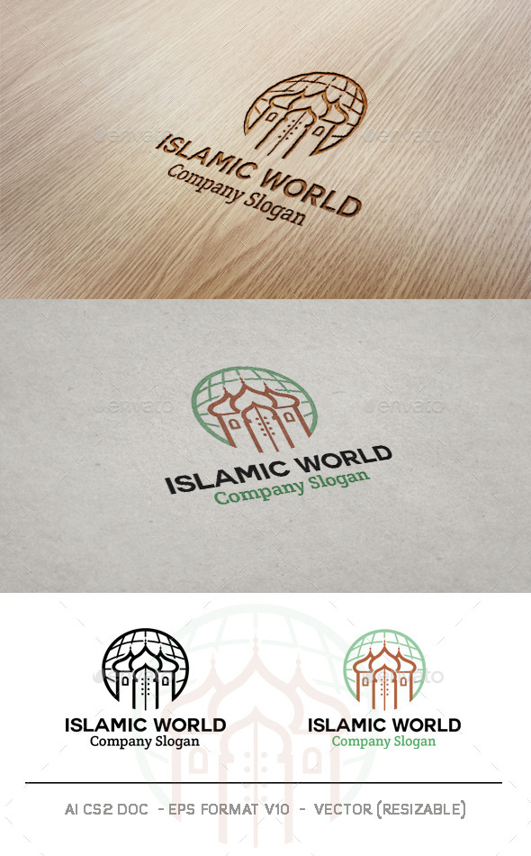 GraphicRiver Islamic World Logo 9991954