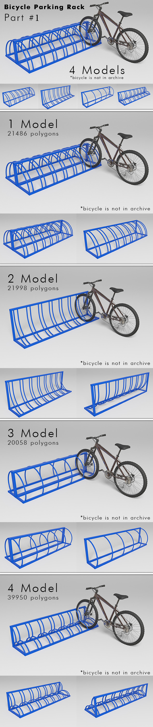3DOcean Bicycle Parking Rack Part #1 10002766