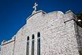 church - PhotoDune Item for Sale