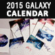 Galaxy Series 2015 Calendar - GraphicRiver Item for Sale