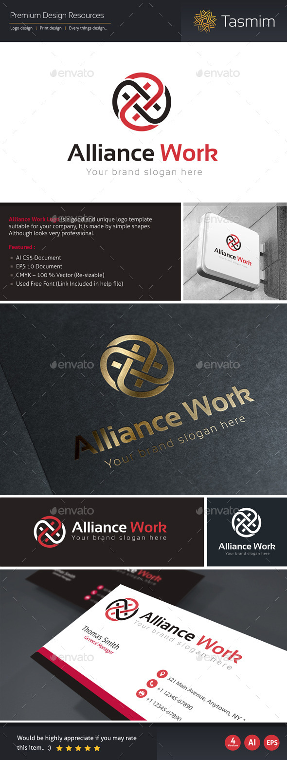GraphicRiver Alliance Work Logo Template 10032438