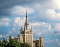One of Moscow's famous highrises. - PhotoDune Item for Sale