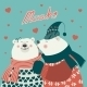 Couple of Kissing Bears  - GraphicRiver Item for Sale