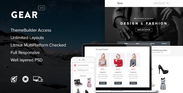 Gear - Responsive Email + Themebuilder Access