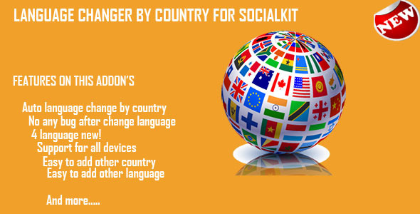 CodeCanyon Language Changer by Country for Socialkit 10018868