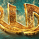 Hot And Gold Reveal - VideoHive Item for Sale