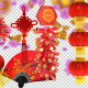 Lunar New Year Elements Pack - VideoHive Item for Sale