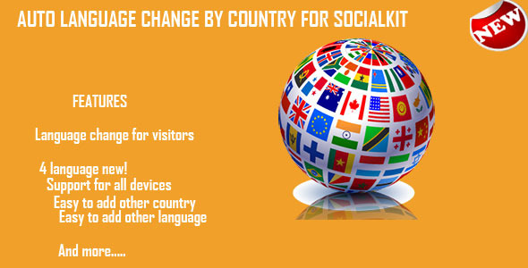 CodeCanyon Auto Language Change by Country for Socialkit 10018868