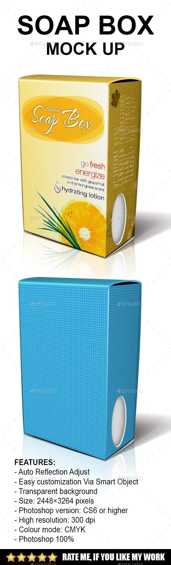 GraphicRiver Soap box Mock-up 10079506