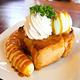 Honey toast with sliced banana - PhotoDune Item for Sale