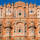 Hawa Mahal palace in Jaipur, Rajasthan - PhotoDune Item for Sale