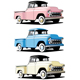 American pickup - GraphicRiver Item for Sale