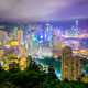 Hong Kong, China City Skyline - PhotoDune Item for Sale
