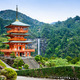 Nachi, Japan Pagoda and Waterfall - PhotoDune Item for Sale