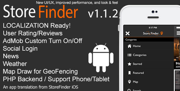 Store Finder Full Android Application v1.1.2 - CodeCanyon Item for Sale