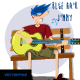 Blue Hair Jimmy Vector Pack - GraphicRiver Item for Sale