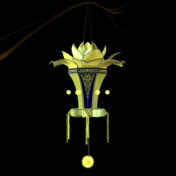 Lantern wesak
