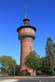 Tower in Forst - PhotoDune Item for Sale