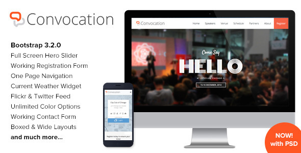 Convocation - Event and Conference Landing Page
